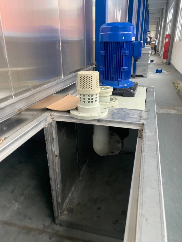 涂装前处理喷淋液下泵