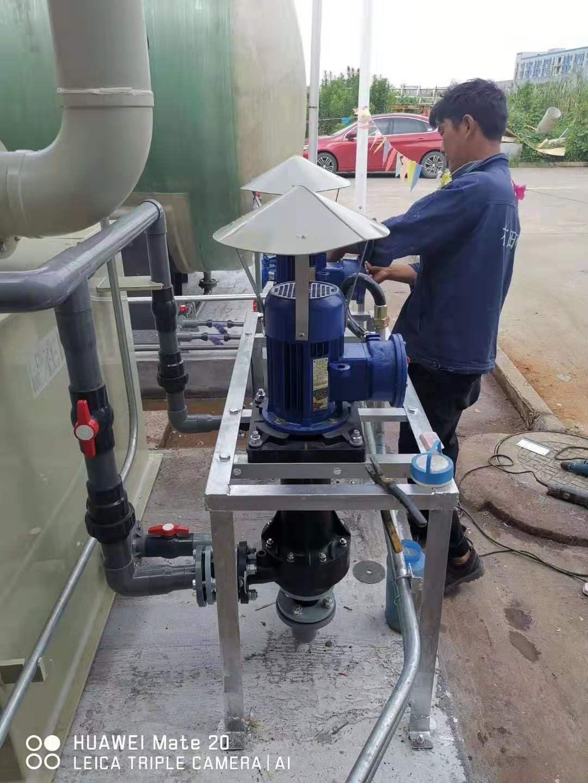 南通耐酸碱立式泵