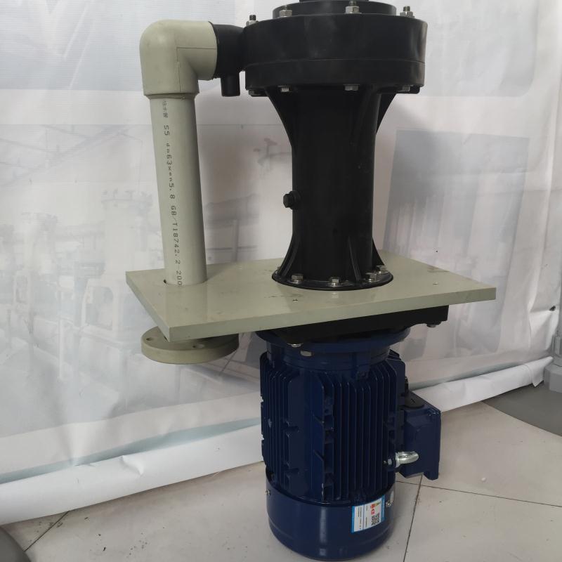 扬州涂装前处理耐酸碱立式泵