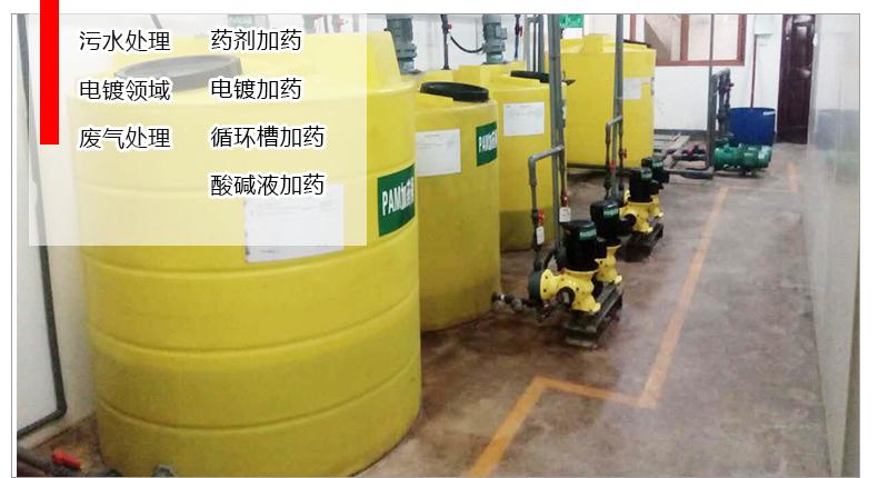 石灰投加泵使用工况及领域