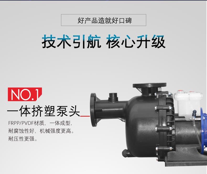冷污水循环泵泵头细节