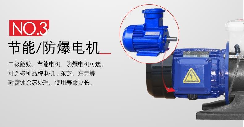 冷取水循环泵产品细节