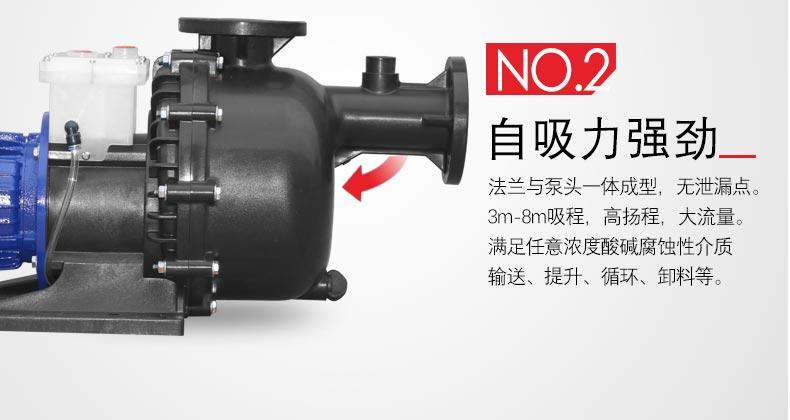 冷取水循环泵电机